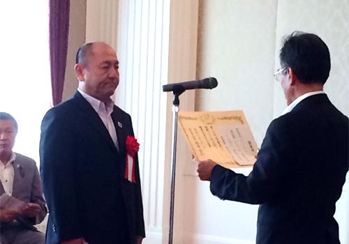 栃木県フロンティア企業表彰