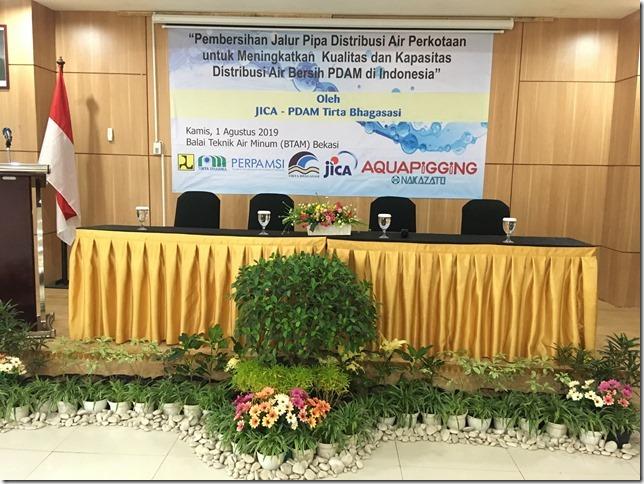 ワークショップ開催会場の水道技術研修センター(BTAM)、そして公開セミナーに参加したJICA調査団及び西ジャワ州のPDAM関係者
