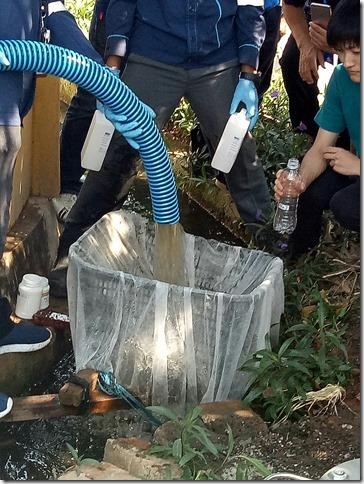 洗浄水の排出開始